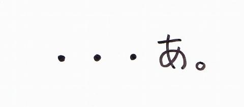 201411sugarakugaki (5).jpg