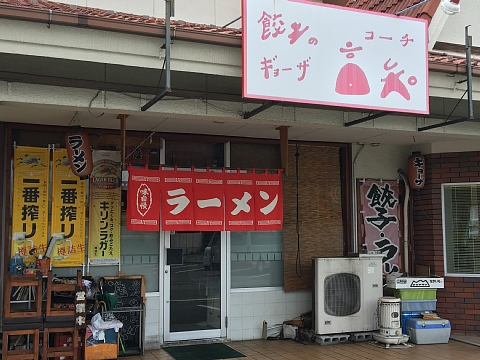 201607kochi (4).JPG