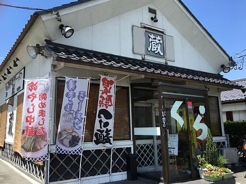 201607kura (2).JPG