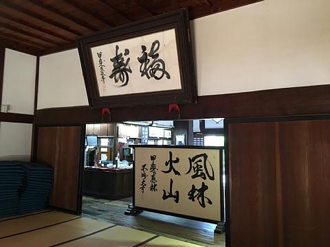 201608erinji (14).JPG
