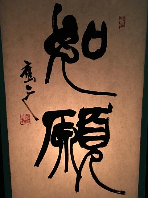 201608tsuruhachibonbori (2).JPG