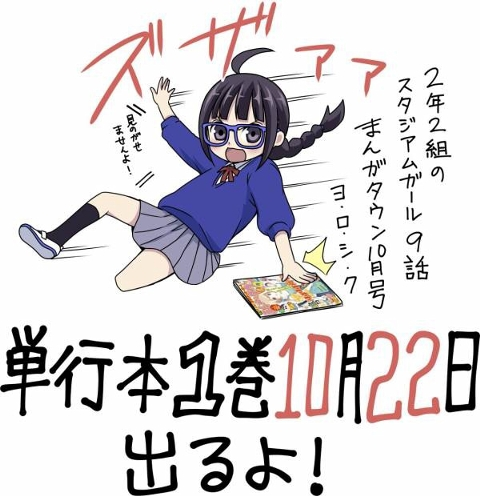 2016092-2sutudi (3).JPG