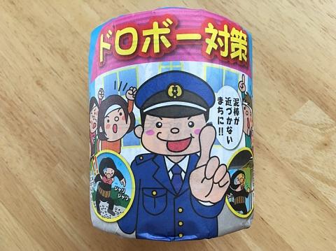 20161009oshiharahureaimatsuri (3).JPG