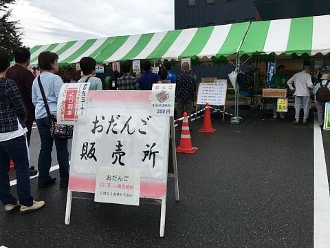 20161009oshiharahureaimatsuri (9).JPG