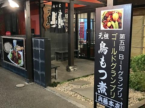 201610okutouhonten.JPG