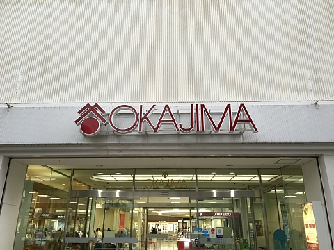 2016okajimahyakkaten.JPG
