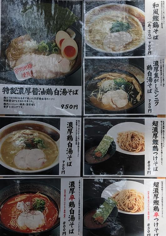 201705kobushi.jpg