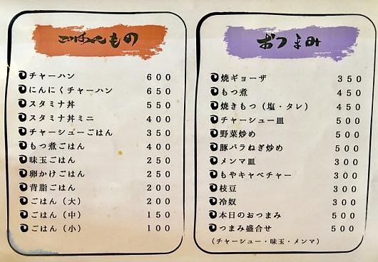 201705muramasa.jpg