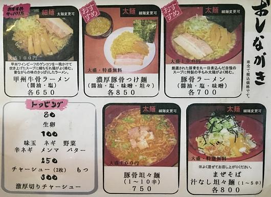 201705muramasa (2).jpg