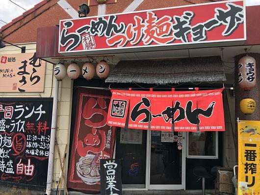 201705muramasa (4).jpg