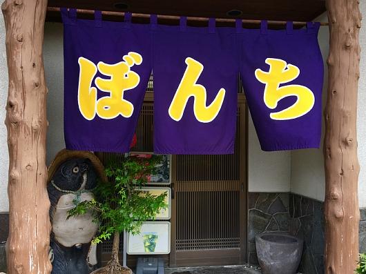 201706bonchishokudou (4).jpg