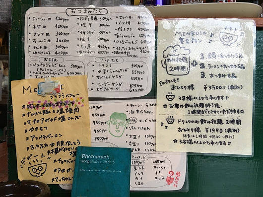 201706menkui (2).jpg
