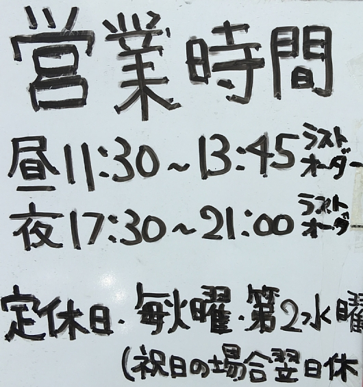 201707inaya (6).jpg