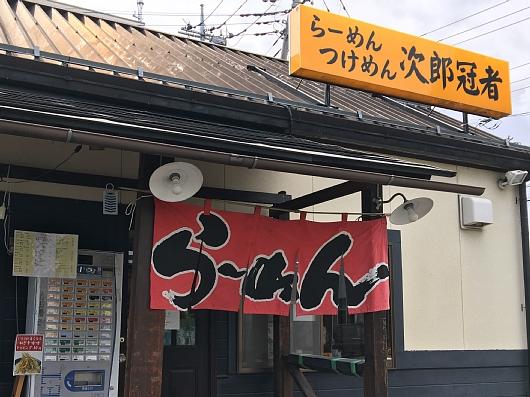 201707jirogj.jpg