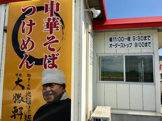 201707kofutaishoken.jpg