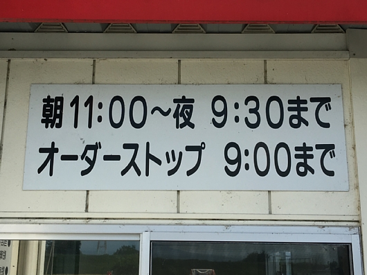 201707kofutaishoken (2).jpg