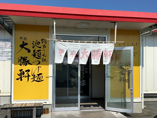 201707kofutaishoken (3).jpg