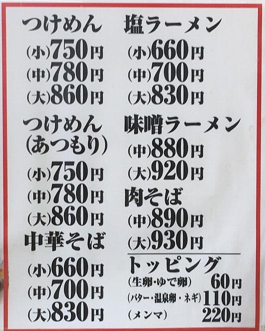 201707kofutaishoken (6).jpg