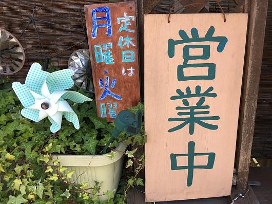 2017ramenyoshi.JPG