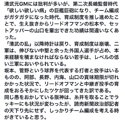 2017renpaisinkiroku.jpg