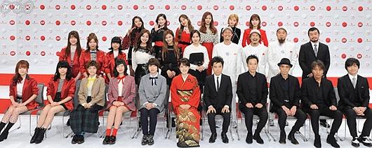 2017shishamokohaku.jpg