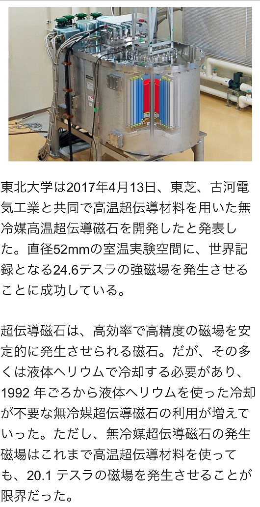 2017singijyutsujiba.jpg