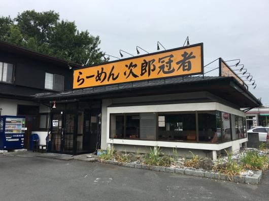 201808ramenjirokanjya.JPG