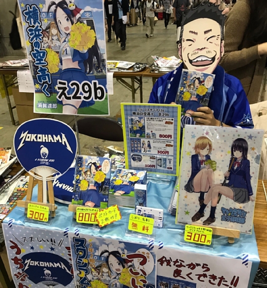2018katabirasuga (10).jpg
