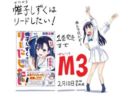 2018katabirasuga (3).jpg