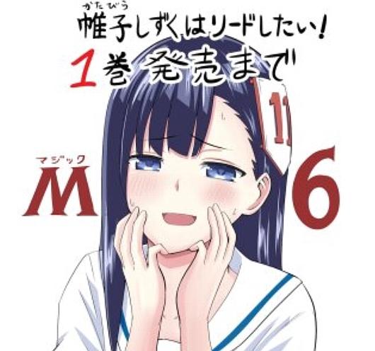 2018katabirasuga (9).jpg