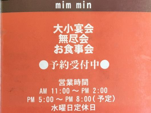 2018minmin (4).jpg
