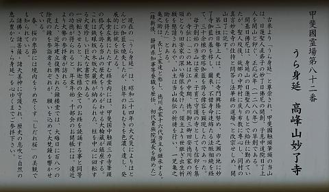 210606myouryouji (4).JPG