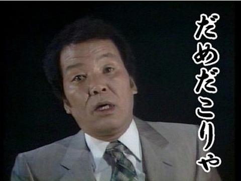 chosandamedakorya.jpg