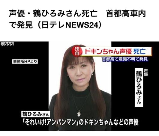 dokinchanokuyami.jpg