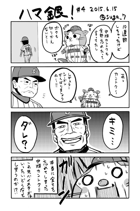 hamagin (4).jpg
