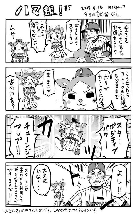 hamagin (5).jpg