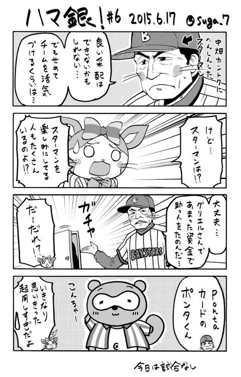 hamagin (6).jpg