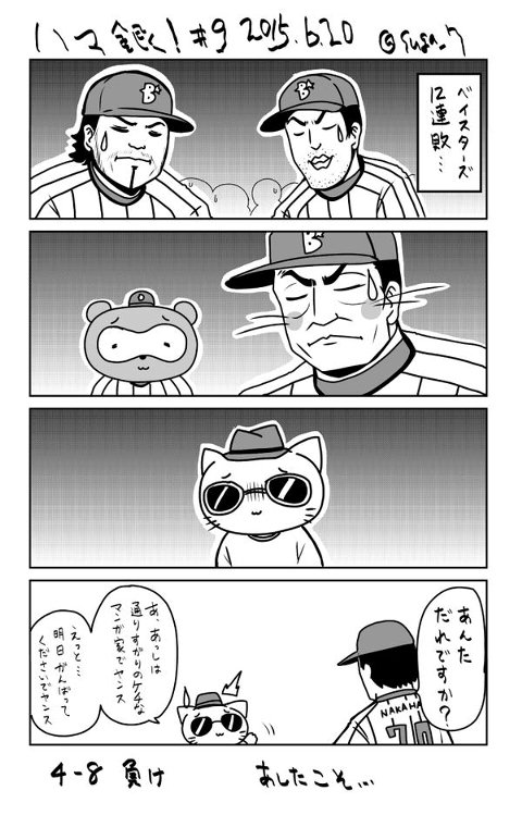 hamagin (8).jpg