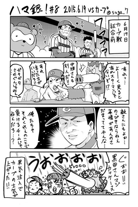 hamagin (9).jpg