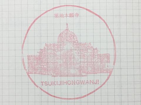 honganji201602 (3).JPG