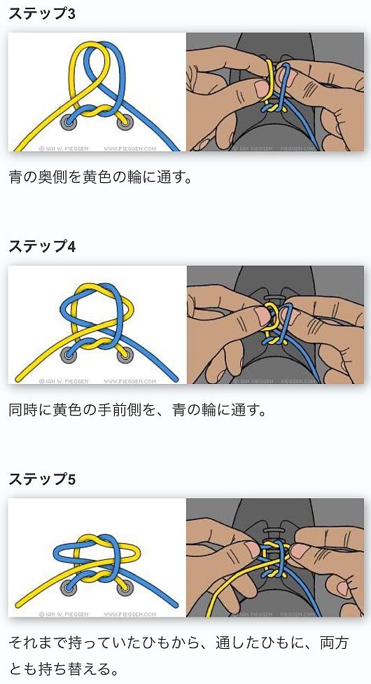 kutsuhimomusubi (2).jpg
