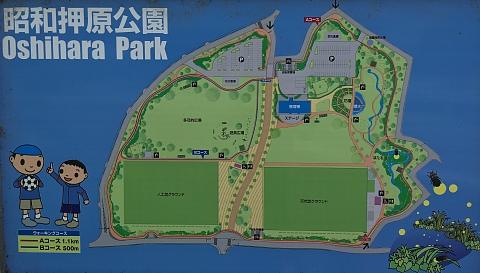 osiharapark (3).JPG