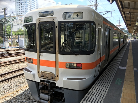 sekiyuzuranaihusyu (3).JPG