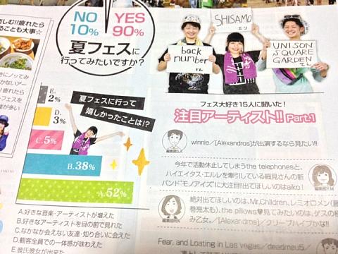 shisamo.jpg