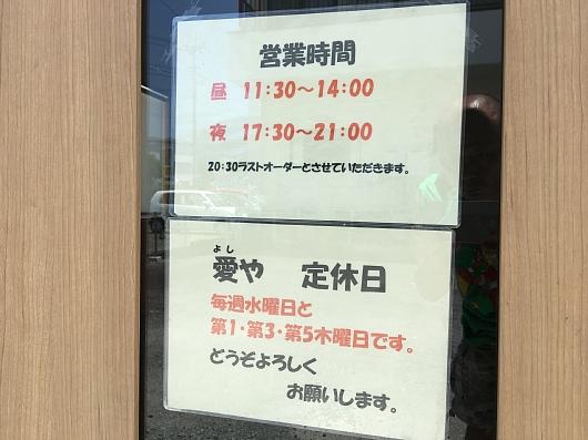 yoshiya201706.JPG