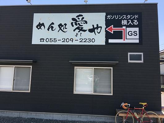 yoshiya201706 (2).JPG