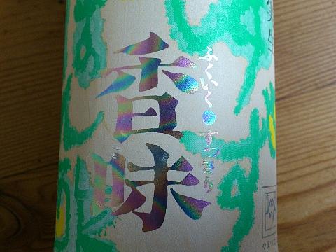 2011yuzu.JPG