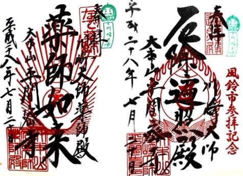 201607kawasakidaisi (2).JPG