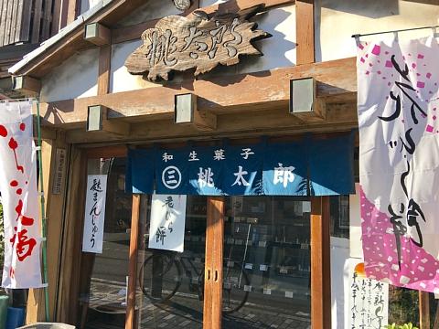 201701wagashitohatosable.jpg