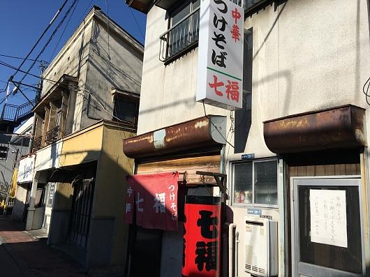 201712sichihuku (5).JPG